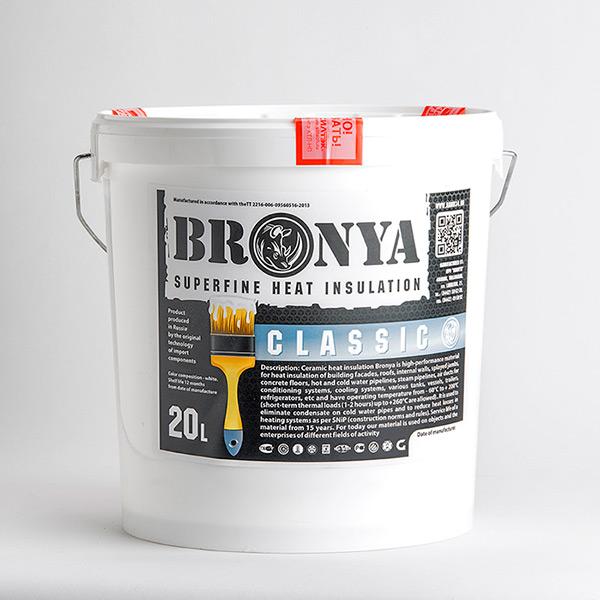 Bronya Classic